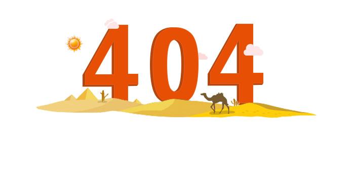 404圖(tu)片(pian)